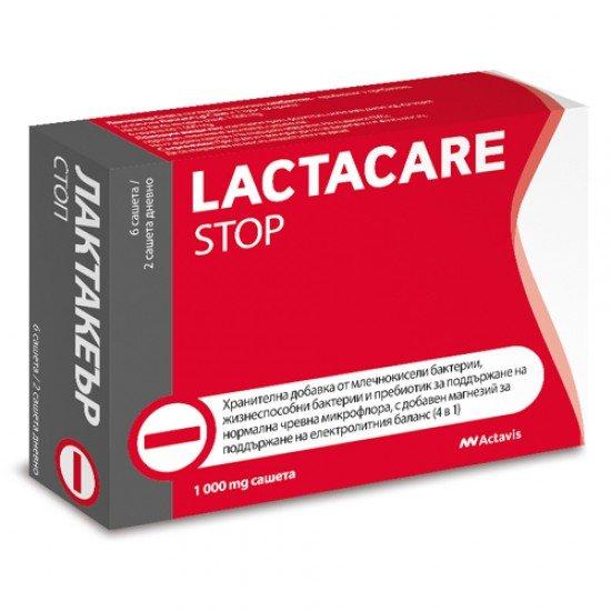 Лактакеър стоп 1000 mg х 6 сашета