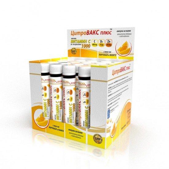 ЛЕКОВИТА ЦИТРОВАКС ПЛЮС ВИТАМИН Ц 1000 мг. ампули 20 х 25 мл.
