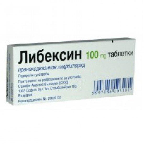 ЛИБЕКСИН табл. 100 мг. х 20