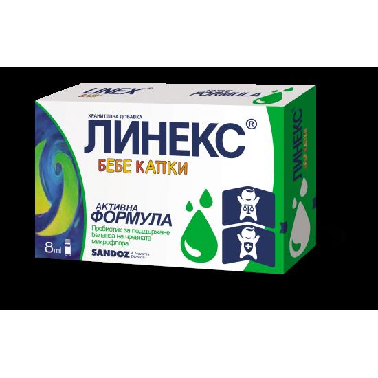 ЛИНЕКС БЕЙБИ капки 8 мл