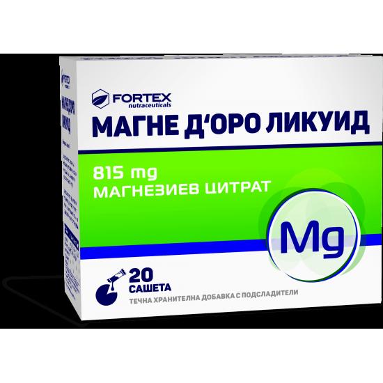Магне д'оро ликуид х 830 mg