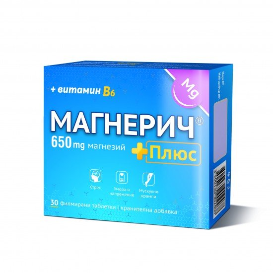 МАГНЕРИЧ ПЛЮС таблетки * 30 АКТАВИС