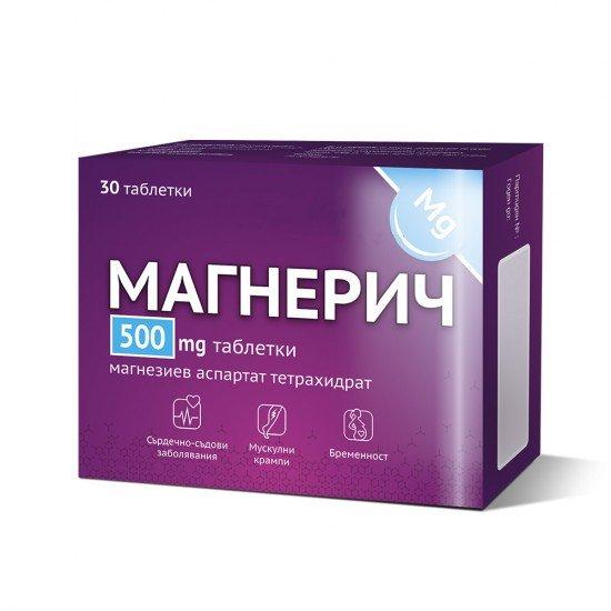 МАГНЕРИЧ таблетки 500мг х30 АКТАВИС
