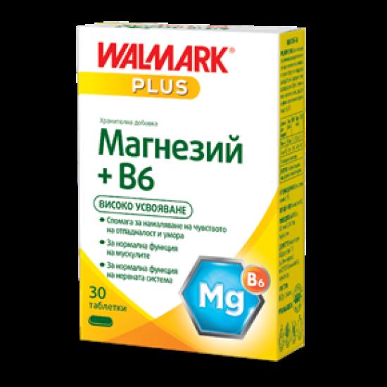 МАГНЕЗИЙ + ВИТАМИН Б6 таблетки * 30 ВАЛМАРК