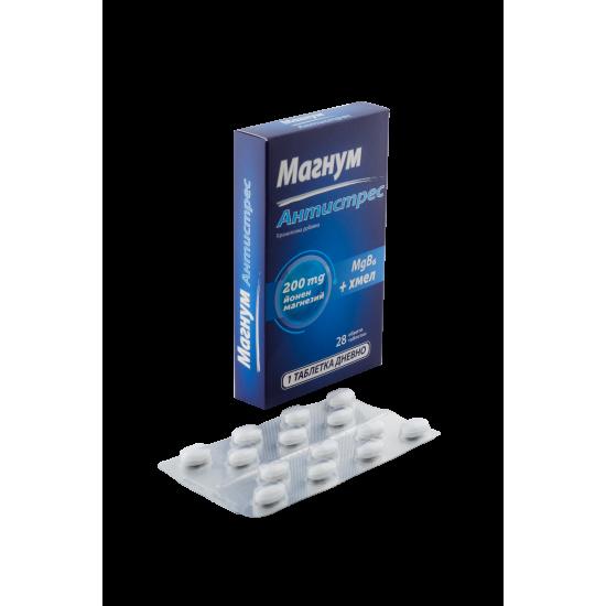 Магнум антистрес х 28 таблетки