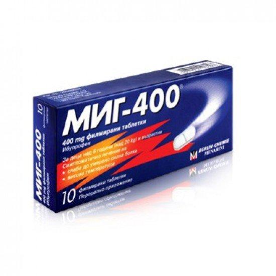 МИГ 400 таблетки 400мг х10 BERLIN CHEMIE