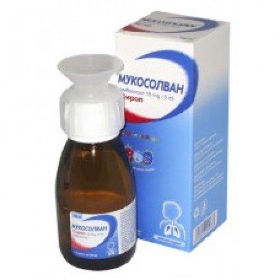 МУКОСОЛВАН сироп 15 мг. / 5 мл. за деца