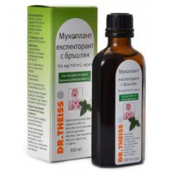 Мукоплант сироп за кашлица със сух екстракт от бръшлян х 100 ml