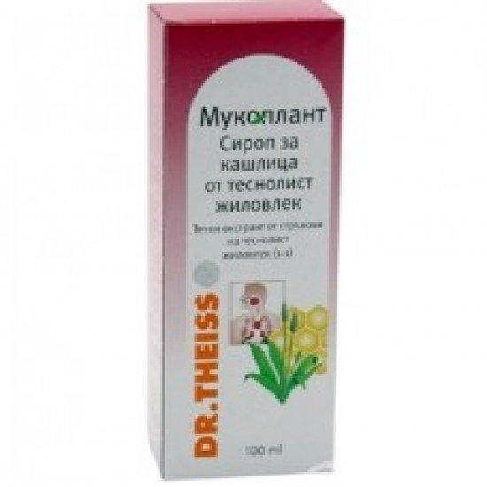 Мукоплант сироп за кашлица от теснолист живовлек х 100 ml