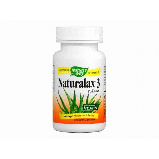 Натуралакс 3 с алое, 430 mg x 20 капс