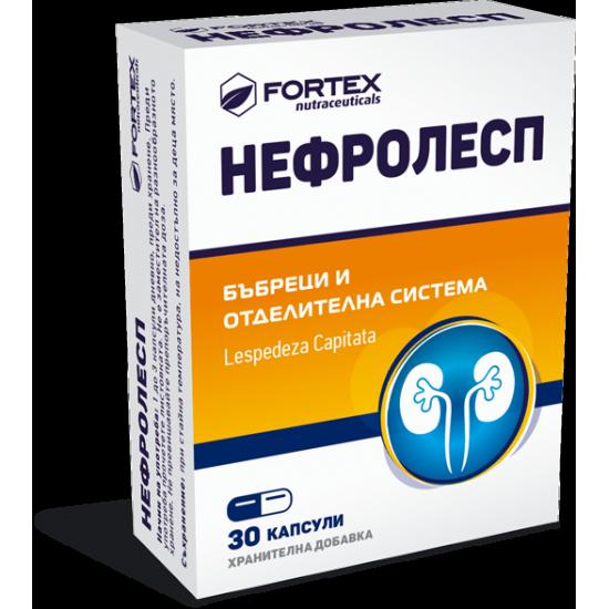Нефролесп X 30 капсули Фортекс