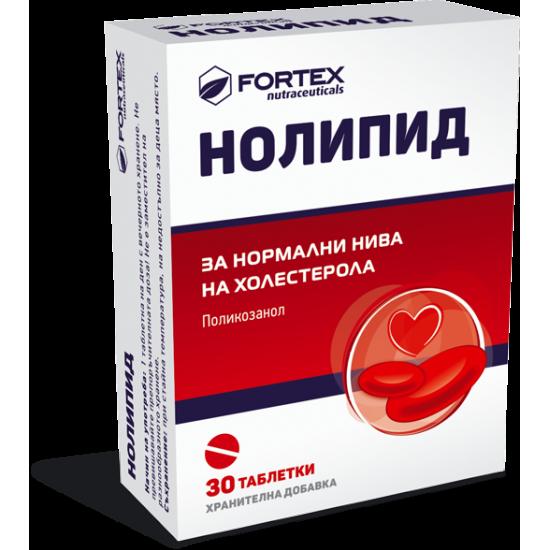 Нолипид 10 мг х 30 тб