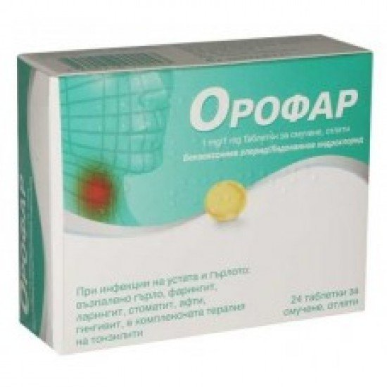 Орофар х 24 таблетки за смучене