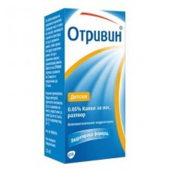 Отривин капки за нос 0,05% х 10 ml