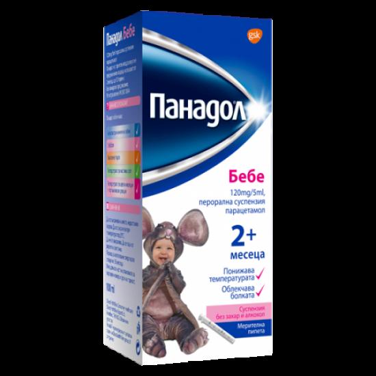 Панадол бебе сироп 120 mg х 100 ml