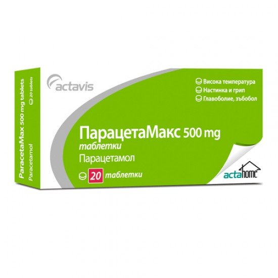 ПАРАЦЕТАМАКС таблетки 500 мг * 20 АКТАВИС