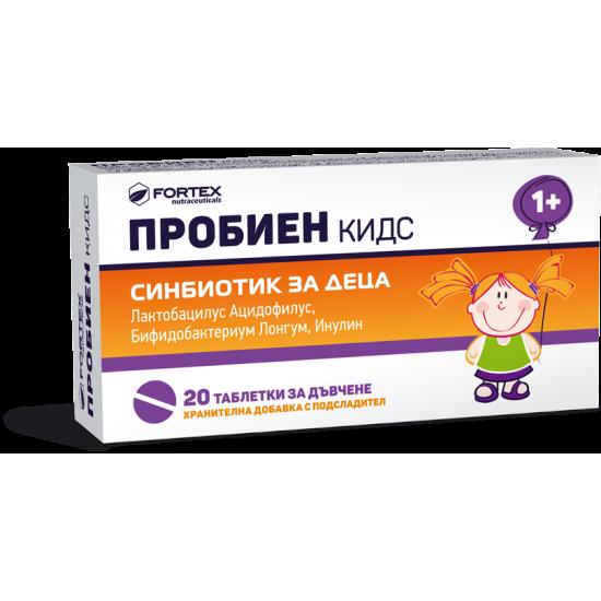 Пробиен кидс х 20 таблетки за дъвчене