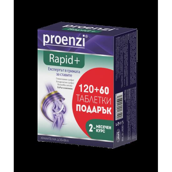 ПРОЕНЗИ РАПИД ПЛЮС таблетки * 120 + 60