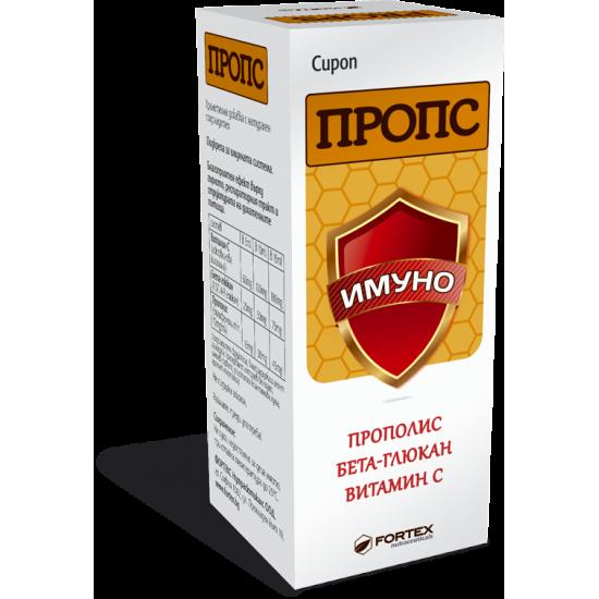Пропс имуно сироп х 100 ml