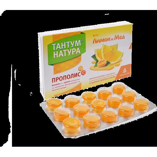 Тантум натура лимон и мед х 15 желирани таблетки за смучене