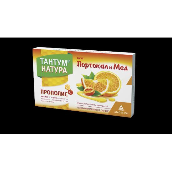 Тантум натура портокал и мед х 15 желирани таблетки за смучене
