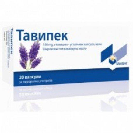 ТАВИПЕК капсули 150 мг х 20