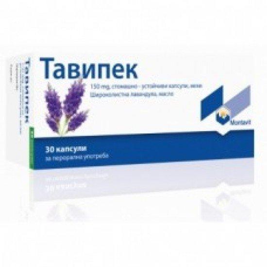 ТАВИПЕК капсули 150 мг х 30