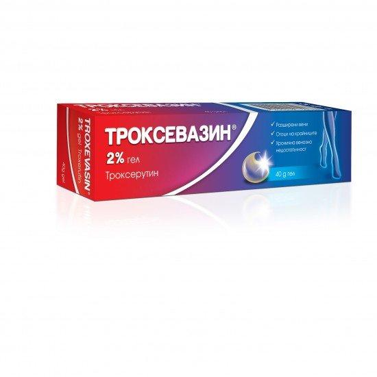 ТРОКСЕВАЗИН ГЕЛ 40 гр. АКТАВИС