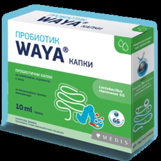 Вая пробиотик солуцио х 10 ml