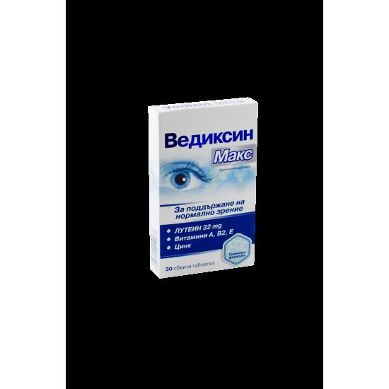 ВЕДИКСИН МАКС таблетки * 30