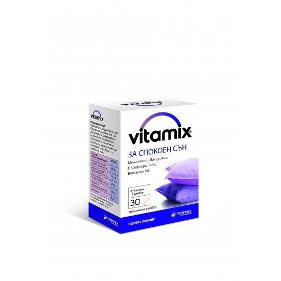 Витамикс За спокоен сън X 30 капс