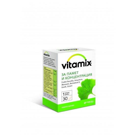 Витамикс За памет и концентрация X 30 капс