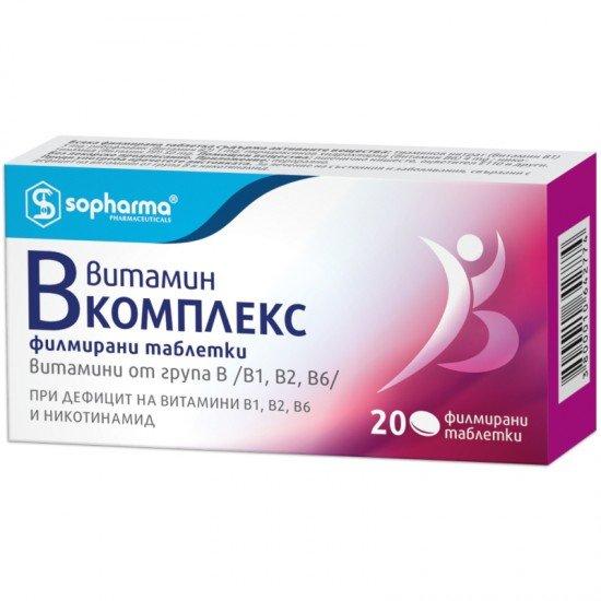 Витамин B комплекс х 20 таблетки