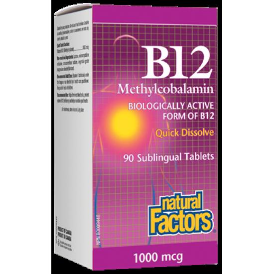 Витамин B12 метилкобаламин, 1000 Х 90
