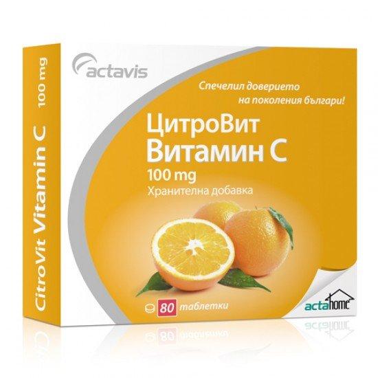 Витамин C драже 100 mg х 80 таблетки