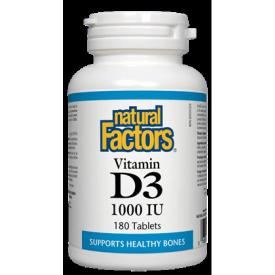 Витамин D3 1000 IU х 180 таблетки