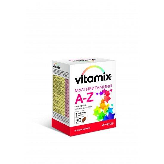 Витамикс мултивитамини A-Z x 30 таблетки