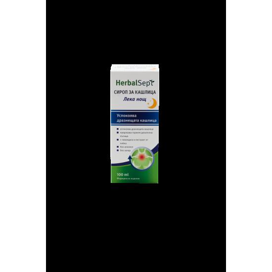 Хербалсепт сироп за кашлица Лека нощ х 100 ml