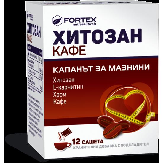 ХИТОЗАН Кафе, сашета Х 12
