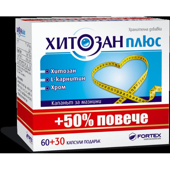 ХИТОЗАН Плюс, капсули Х 60 + 30