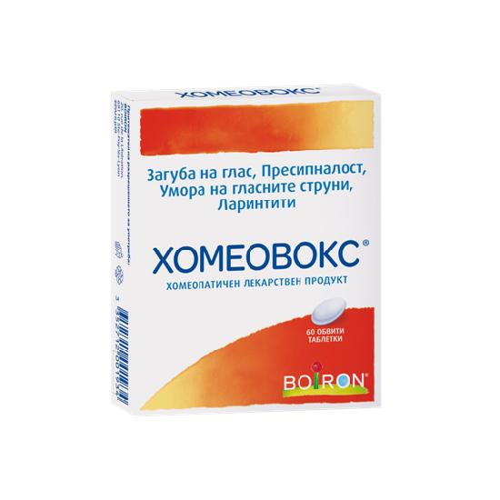 Хомеовокс х 60 таблетки
