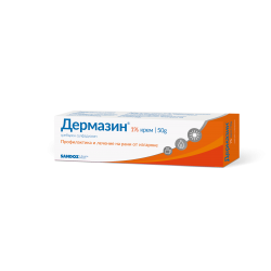 ДЕРМАЗИН крем 50 гр SANDOZ