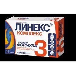 ЛИНЕКС КОМПЛЕКС капс * 14