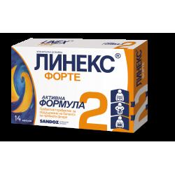 ЛИНЕКС ФОРТЕ капсули * 14