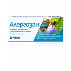 АЛЕРГОЗАН таблетки 25 мг х 20