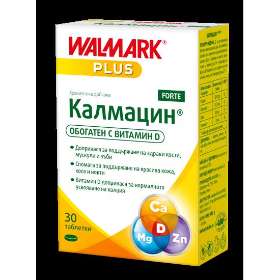 КАЛМАЦИН ФОРТЕ таблетки * 30 ВАЛМАРК
