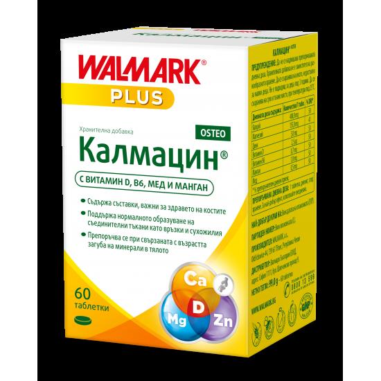КАЛМАЦИН ОСТЕО таблетки * 60 ВАЛМАРК