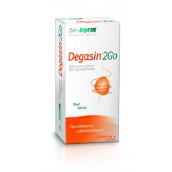 ДЕГАЗИН 2GO таблетки за смучене * 20 ВАЛМАРК