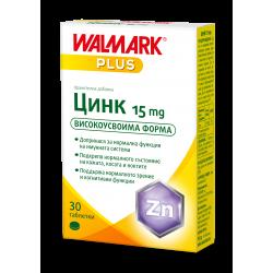 ЦИНК таблетки * 30 ВАЛМАРК