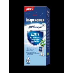 МАРСИАНЦИ ПРОИМУН ЩИТ сироп 150 мл
